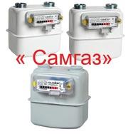 Счетчики газа Самгаз G 2.5