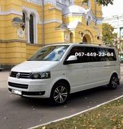 Заказать микроавтобус по Киеву,  пассажирские перевозки по Украине