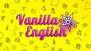 Английский бровары,  английский для деток VANILLA ENGLISH