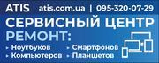 ул. Полтавский Шлях 152,  (возле сквера А.И. Мещанинова)
