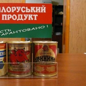 Продаем Белорусские консервы и тушенку