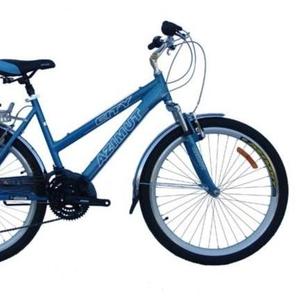 Продам городской велосипед Azimut NEW GAMMA LADY 26