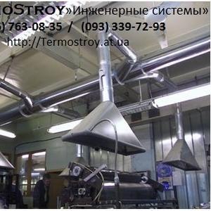 Вентиляционные системы. Изделия с  оцинковки,  нержавейки.Киев.