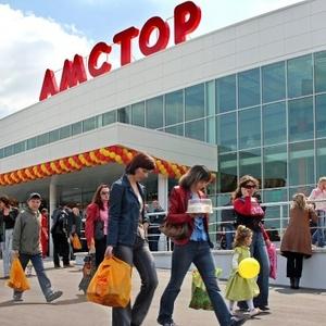 Обменяю донецк на Севастополь