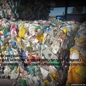 Дорого куплю отходы ПНД полиэтиленовых канистр из-под масла