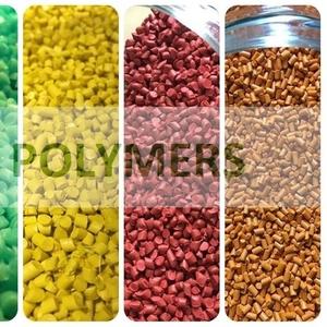 Гранула полиэтилена низкого давления ПНД (HDPE) для пленок и пакетов
