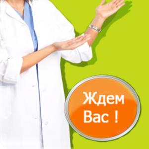 Продажа и доставка контактных линз,  средств ухода по Донецку,  Макеевке
