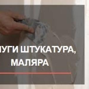 Услуги штукатура Киев. Лучшая цена от частного мастера. Весь Киев