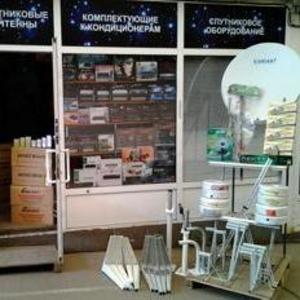 Магазин спутникового оборудования и цифрового телевидения Т2