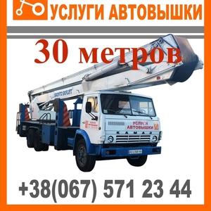Аренда автовышки 30 метров. Харьков,  Харьковская обл,  по всей Украине