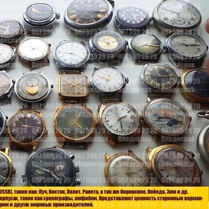 Куплю часы СССР советские часы куплю часы механические часы