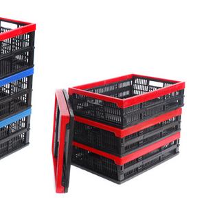 Пластмассовые складные ящики.