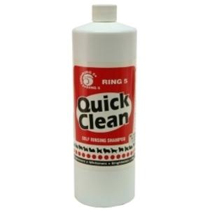 Ring5 БЫСТРАЯ ЧИСТКА (Quick Clean) шампунь не требующий смывания для с