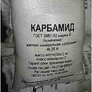 Сечовина (карбамід гранульований)