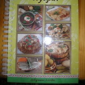 Украинская кухня прекрасный подарок для каждой женщины