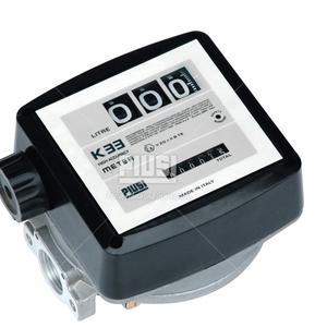 Механический расходомер для бензина K33 ATEX
