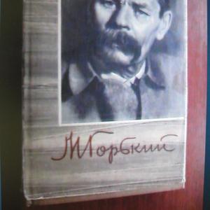 Продам книги М.Горький собрание сочинений 18 томов