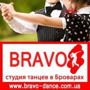 Бальные танцы бровары,  школа бальных танцев в броварах,  румба,  вальс,