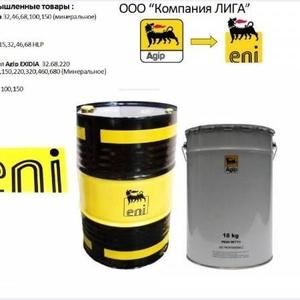 Компрессорное масло для газоаерекачки Agip Eni Dicrea S 150