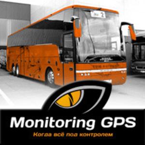 GPS мониторинг транспорта и грузов
