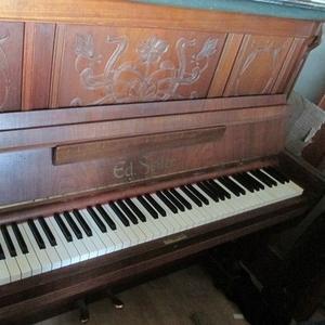 качественный музыкальный инструмент класса фортепиано