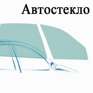 Лобовое стекло Джили МК2 Заднее Боковое Ветровое стекло