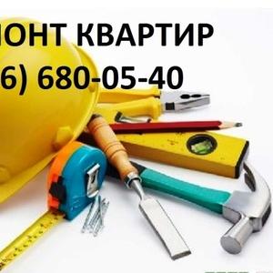 Бюджетный ремонт квартир Киев