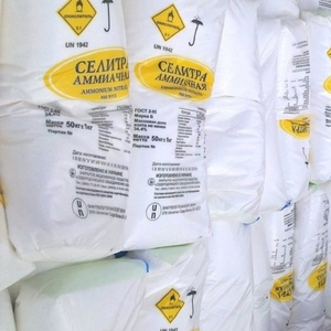 Карбамид,  (минудобрения) по Украине и на экспорт