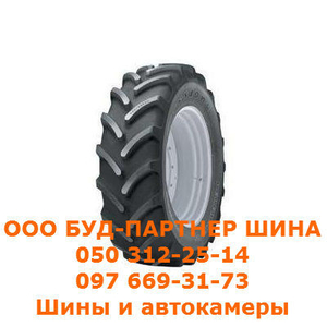 Шина 12.4-28 (320/85-28) 8PR AS-Agri19 123A6/116A8 TT