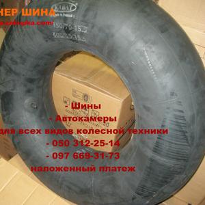 Камеры для шин,  колес 9.5/9-44 TR-218A