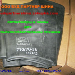 Камеры для шин 18.4-46 TR-218A