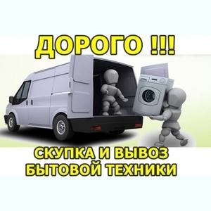 Скупка б.у. стиральных машин в Одессе
