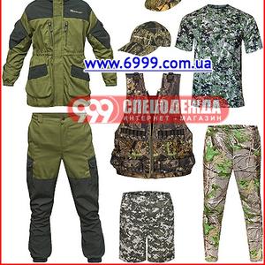 Камуфлированная одежда для охоты,  рыбалки
