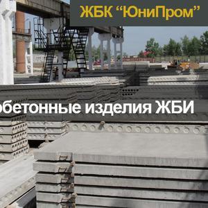 ЖБК Харьков от производителя