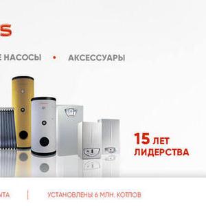 Обогревательные комплексы европейского производства Immergas в Украине