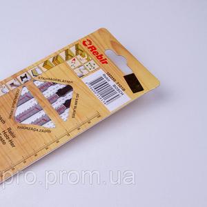 Пилочки для лобзиков Rebir T101B,  5 штук/упаковка,  (цена 40 гр.уп )