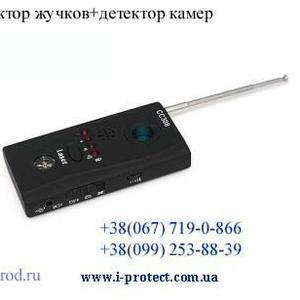 Детектор для виявлення радіовипромінювання від бездротових шпигунських