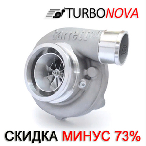 ТУРБИНА СКИДКА - КУПОН МИНУС 73%