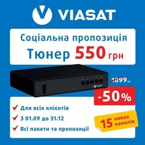 Тюнер Viasat Strong SRT 7602 УТБ (Виасат,  Віасат) Скидка -50%