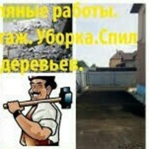 Земельные земляные землекопные работы без выходных Одеса