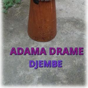 джембе- новое. Adama Drame подписная модель 14 дюймов