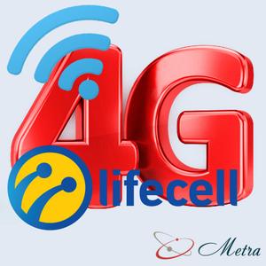 Пакеты Lifecell для 3G бесплатно