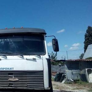 Продам Супер МАЗ 543205-226 с полуприцепом