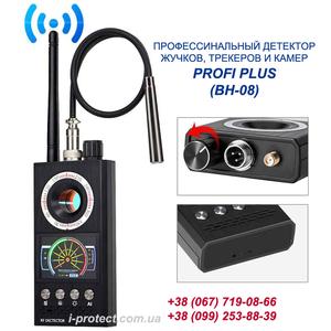 Поиск трекеров,  средство поиска жучков и камер profi plus bh08