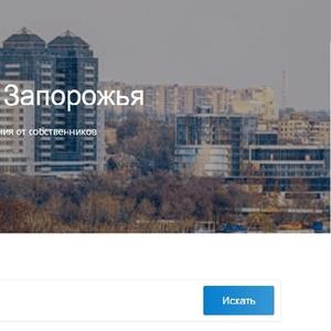 realt-zp-ua - вся недвижимость Запорожья на одном сайте