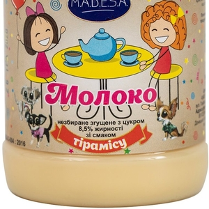 Молоко цельное сгущенное с сахаром 8,  5% жирности со вкусом ТИРАМИСУ,  экспорт