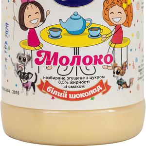 Молоко цельное сгущенное с сахаром 8,  5% жирности со вкусом БЕЛЫЙ ШОКОЛАД,  экспорт