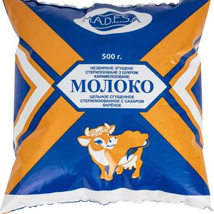 Цельное сгущеное молоко,  стерилизованное,  с сахаром,  карамелизированое,  Фил Пак 500 гр,  экспорт