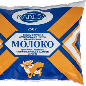 Молоко цельное сгущеное стерилизованное с сахаром карамелизированое,  Фил Пак 250 гр экспорт