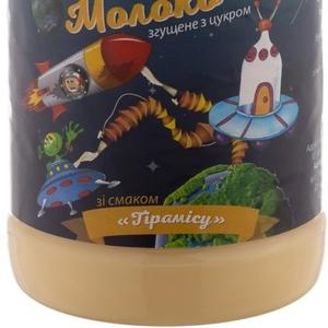 Молоко сгущенное с маслом и сахаром со вкусом ТИРАМИСУ пэт / бутылка 370 гр.экспорт